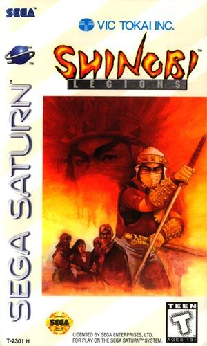 Sega Saturn Shinobi